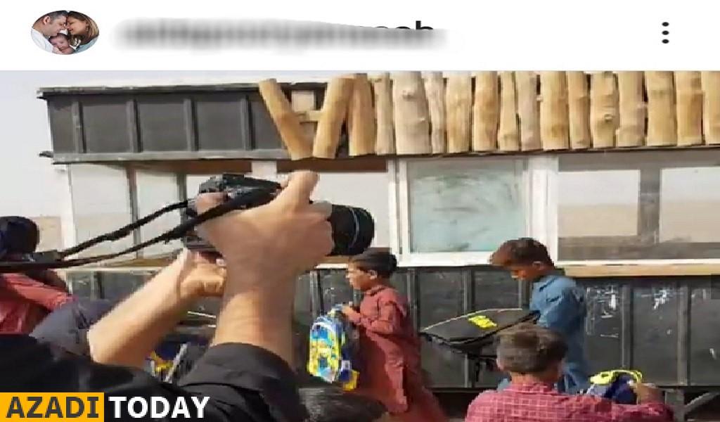 «تا حالا کفش نپوشیدی؟!»؛ واکنشها به انتشار ویدیوی کمک به کودکان نیازمند به اسم گزارش فعالیت خیرخواهانه